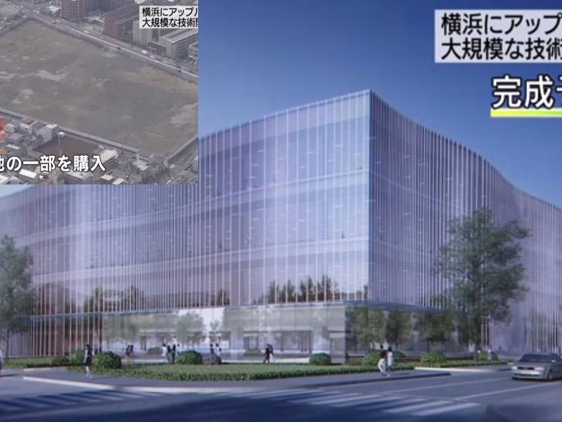 Un bâtiment de R&D pour Apple au Japon