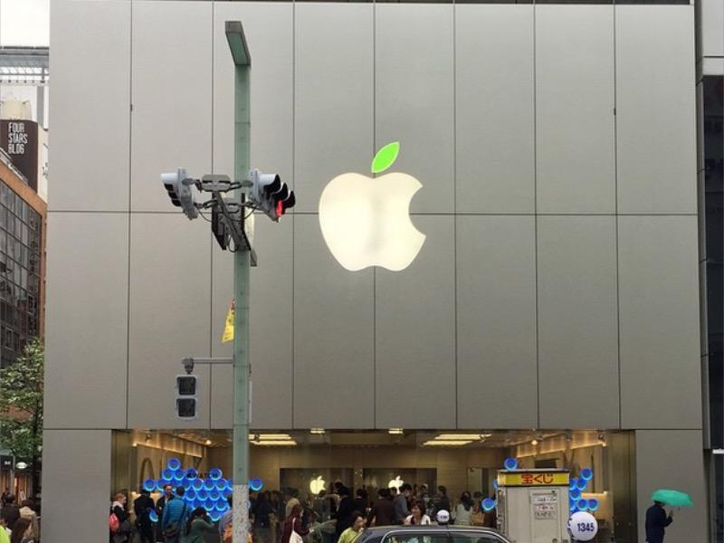 Journée de la Terre : des feuilles vertes pour les Apple Store