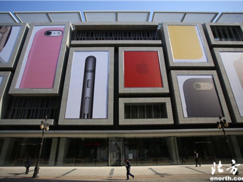 Affichages XXL pour un nouvel Apple Store chinois