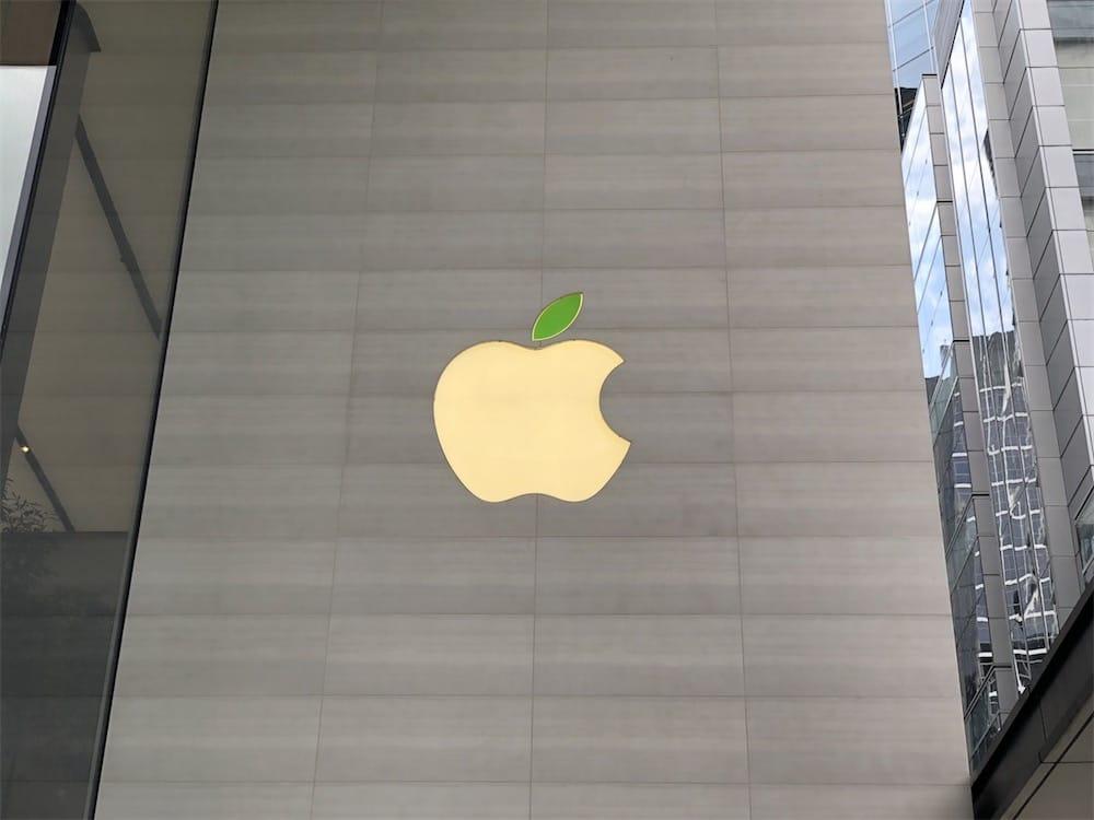 Les Apple Store passent au vert pour la Journée de la Terre