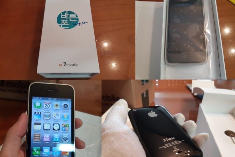 En Corée du Sud, on déballe un iPhone 3GS tout neuf