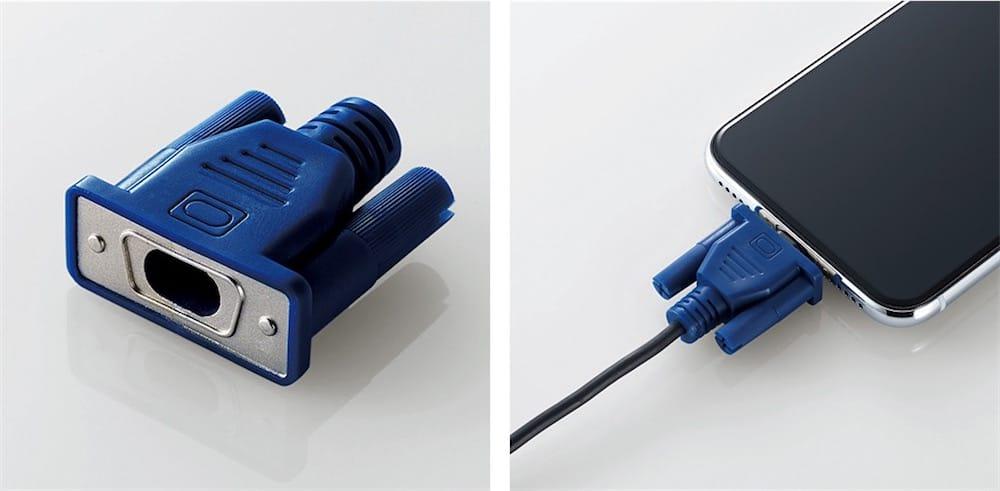 Cet accessoire déguise un câble Lightning en câble… VGA !