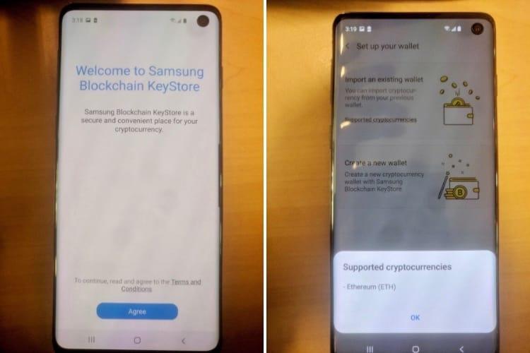 image en galerie : Un trou et un portefeuille de cryptomonnaies dans le Galaxy S10